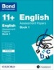 Cover image - Bond English Assessment Papers 9-10 years Book 1