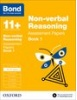 Bond Non-verbal Reasoning Assessment Papers 10-11+ years Book 1 NEW