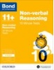 Cover image - Bond Non-verbal Reasoning 10 Minute Tests 9-10 years NEW
