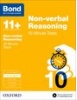 Bond Non-verbal Reasoning 10 Minute Tests 10-11+ years NEW