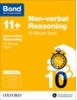 Bond Non-verbal Reasoning 10 Minute Tests 11+-12+ years NEW