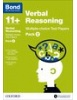 Cover image - Bond Verbal Reasoning 11+ Multiple Choice Test Papers Pack 2