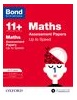 Cover image - Bond Maths Up to Speed Practice 10-11 years