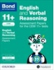 Cover image - Bond CEM English and Verbal Reasoning Assessment Papers 9-10 years