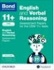 Bond CEM English and Verbal Reasoning Assessment Papers 10-11 years
