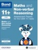 Cover image - Bond CEM Maths and Non-verbal Reasoning Assessment Papers 9-10 years