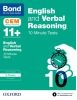 Cover image - Bond 11+: English & Verbal Reasoning: CEM 10 Minute Tests: 9-10 years