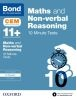 Cover image - Bond 11+: Maths & Non-verbal Reasoning: CEM 10 Minute Tests: 9-10 years