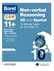 Cover image - Bond 11+: CEM 3D Non-Verbal Reasoning 10 Minute Tests: 10-11 Years